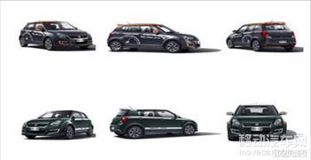 铃木雨燕酷玩版车型正式上市 售价6.98-7.88万元