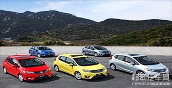两厢车网红——第三代飞度(FIT)即将推出2016年款车型
