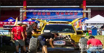 丝绸之路拉力赛北京收车 长城润滑油载誉而归