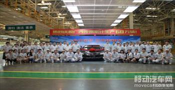 广汽传祺上半年劲销超16.6万辆 暴涨170.1%增速第一