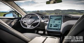特斯拉自动驾驶供应商(ADAS)不再续约提供技术支持