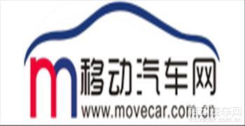 汽车刹车片更换周期及选购技巧介绍