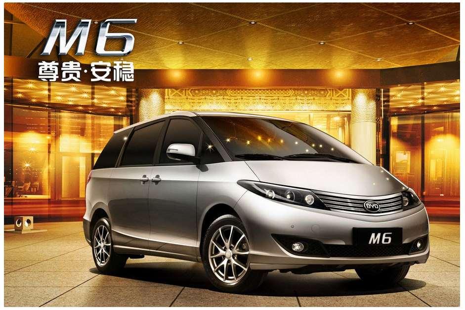 舒适与实用完美结合的车内空间 比亚迪m6开始接受顾客预订高清图片